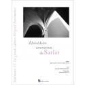 Couverture de l'Abécédaire amoureux de Sarlat aux éditions du ruisseau par Romain Bondonneau